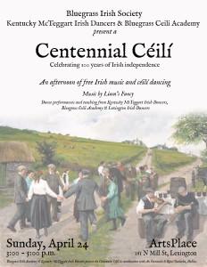 CentennialCeili_2